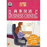 Business Chinese (2 DVD +  + Book ) Reviews