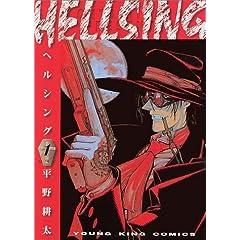 HELLSING 1 (�����O�L���O�R�~�b�N�X)