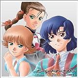 PS2ゲーム「ガンパレード・オーケストラ」主題歌集