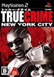 echange, troc True Crime: New York City[Import Japonais]