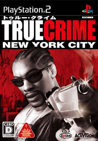True Crime: New York City [Japan Import] (True Crime In New York City compare prices)