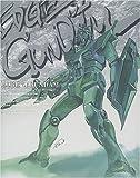 EDGE of GUNDAM―佐野浩敏ガンダム画集