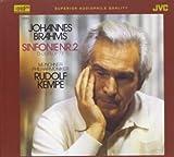 ブラームス:交響曲 第2番 二長調 Op.73