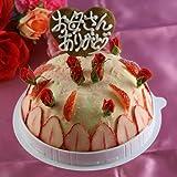 母の日・お母さんの誕生日・苺のミルフィーユアイスケーキ