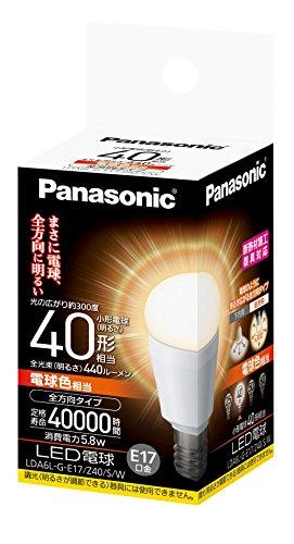 パナソニック LED電球 E17口金 電球40W形相当 電球色相当(5.8W) 小型電球・全方向タイプ 密閉形器具対応 LDA6LGE17Z40SW
