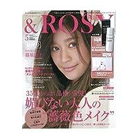 &ROSY 表紙画像