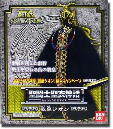 Saint Seiya Myth Cloth Sion Grand Pope Figure (japan import)