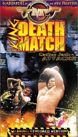 FMW (Frontier Martial Arts Wrestling) - King of the Death Match (Censored Version) [VHS]