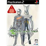 Digital Devil Saga: Avatar Tuner [Japan Import]