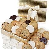 Golden Elegance Cookie Box