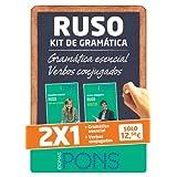 Kit de gramática RUSO. Gramática esencial + Verbos conjugados (Pons - Kit Gramatica)