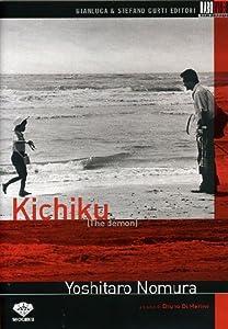 Kichiku - The Demon