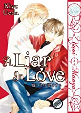 A Liar in Love (Yaoi Manga)