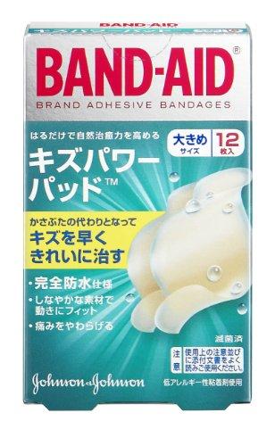 BAND-AID(バンドエイド) キズパワーパッド 大きめサイズ 12枚入り