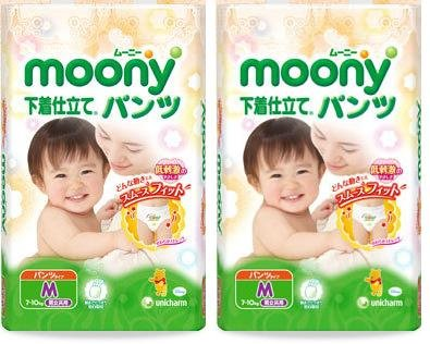 moony-pm-sitagi-lot-de-2-paquets-comprenant-116-couches-japonaises-7-10-kg