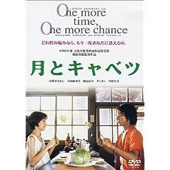 ���ƃL���x�c [DVD]