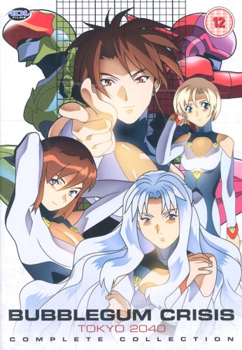 Bubblegum Crisis Toyko 2040: Complete Collection [DVD]