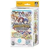 Ster shiny Festa Accessory Set for PSP [Japan Import]