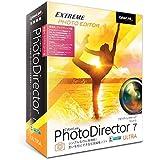 PhotoDirector 7 Ultra 乗換え・アップグレード版