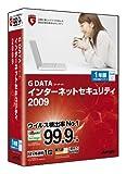 G DATA インターネットセキュリティ 2009 1年版/3台用