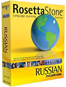 Rosetta Stone V2: Russian Level 1 [OLD VERSION]