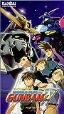 echange, troc Gundam Wing 10: Final Sacrifice [VHS] [Import USA]
