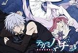 テガミバチ REVERSE DVD 03巻 初回限定版 2/25発売