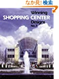 Winning Shopping Center Designs