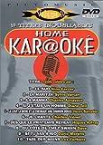 echange, troc Home Kar@oké : 10 titres inoubliables - Vol.10