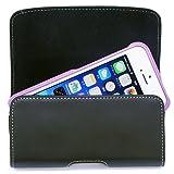 【Smart Holder for Biz】 iPhone 5s / 5c / 5 用 ヨコ型 ベルトクリップタイプ SH-IP5PH