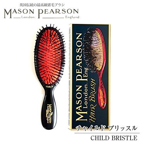 メイソンピアソン mason pearson チャイルドブリッスル 軟質猪毛100%