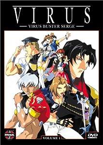 Virus - Virus Buster Serge (Vol. 1)