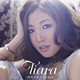 時をとめて feat. WISE♪Tiara
