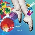 Step bye step[��������](�߸ˤ��ꡣ)