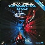 Star Trek III - The Search for Spock - full screen - Laserdisc NOT DVD - NTSC