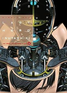vignette de 'Last hero Inuyashiki n° 6 (Hiroya Oku)'