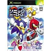 ソニックヒーローズ (Xbox)