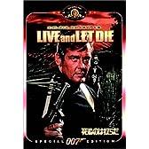 007/死ぬのは奴らだ 特別編 [DVD]