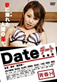 �Ľ�H��Date������ [DVD]