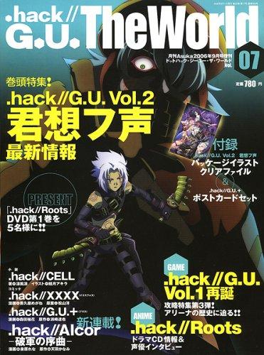 .hack// G.U. The World (ドットハックジーユー ザワールド) 2006年 VOL.7 [雑誌]