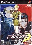 echange, troc Time Crisis 3 Bundle (incl. GunCon2)[Import Japonais]