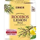 日東紅茶 アロマハウス ルイボスレモンブレンド 10袋入
