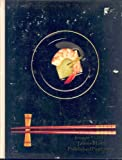 The Cooking of Japan, (0316262404) by Steinberg, Rafael