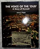 img - for The Voice of the Oud book / textbook / text book