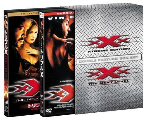トリプルX ツイン・パック (初回限定生産) [DVD]