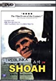 Shoah Treblinka the Film Event of the Country DVD