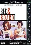 echange, troc Bed & Board (Domicile conjugal) [Import USA Zone 1]