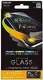 ELECOM iPhone6sPlus/6Plus ガラスフィルム 表面硬度9H ショートカット機能付 0.33mm  PM-A15LFLSCGG03