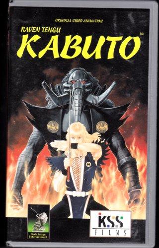 Karasu tengu Kabuto: Ôgon no me no kemono [VHS] [Import]