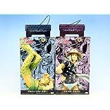 ジョジョの奇妙な冒険 DXコレクションジョジョフィギュアvol.8 ジョニィ・ジョースター&ジャイロ・ツェペリ2種セット